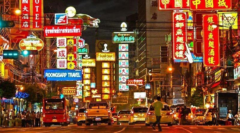 Bangkok Centre Hotel : China Town(Yao Warat)